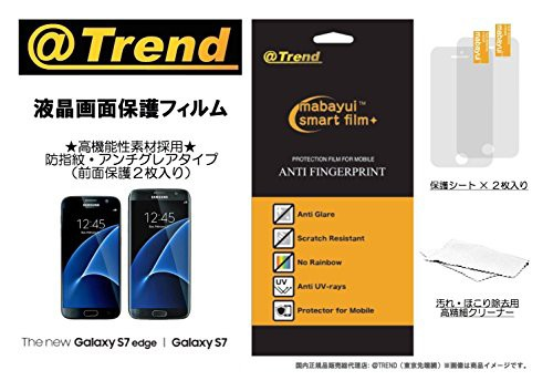 AtTrend 触り心地より パズルゲーム仕様 Galaxy S...