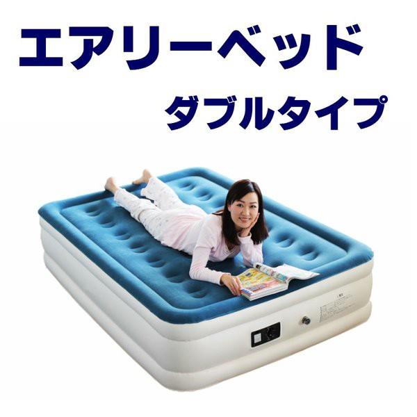 快適極厚電動 エアーベッド ダブル サイズ シング...