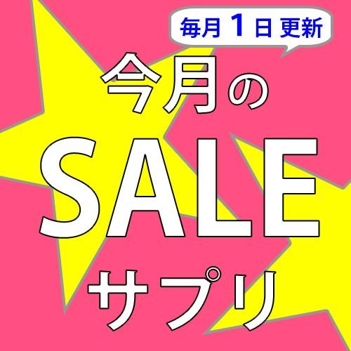 8月☆50個限定☆862円off! αリポ酸Lカルニチン...