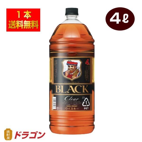 送料無料/ブラックニッカ クリア 4L 37度 4000ml...
