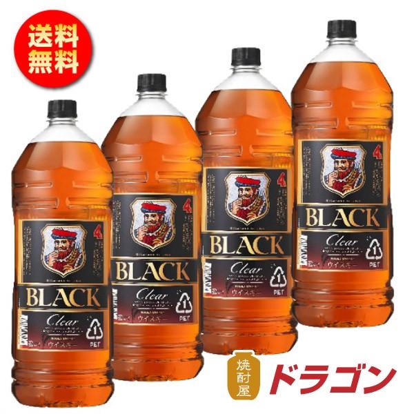 【送料無料】 ブラックニッカ クリア 37度 4L×4...