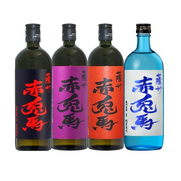【送料無料】赤兎馬(せきとば)4種セット 紫 ...