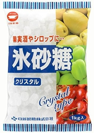 超お買い得! 果実酒用 氷砂糖 クリスタルシュガ...