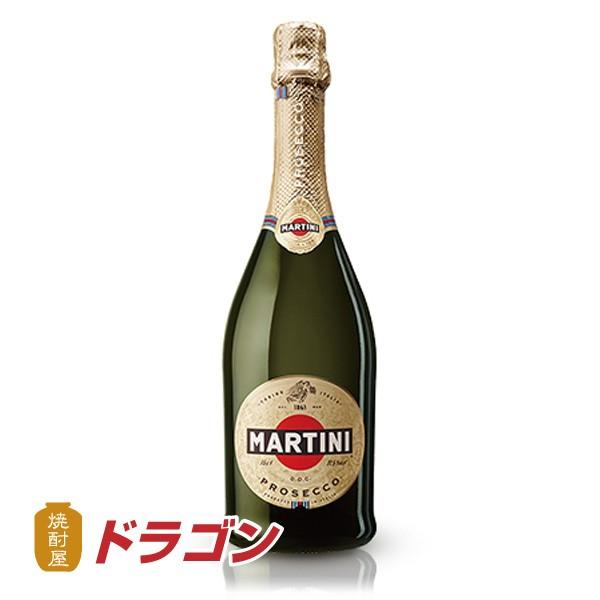 マルティーニ プロセッコ スパークリングワイン...