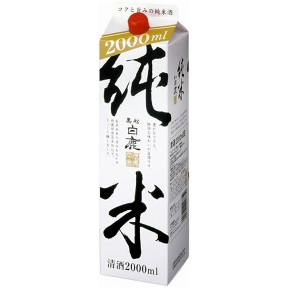 黒松白鹿 純米 2Lパック 日本酒 清酒 2000ml...