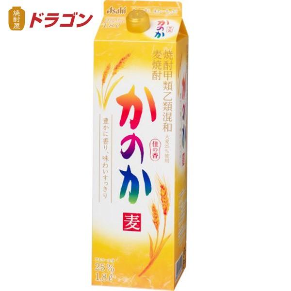 かのか 麦 25度 甲乙混和焼酎 紙パック 1.8L 180...