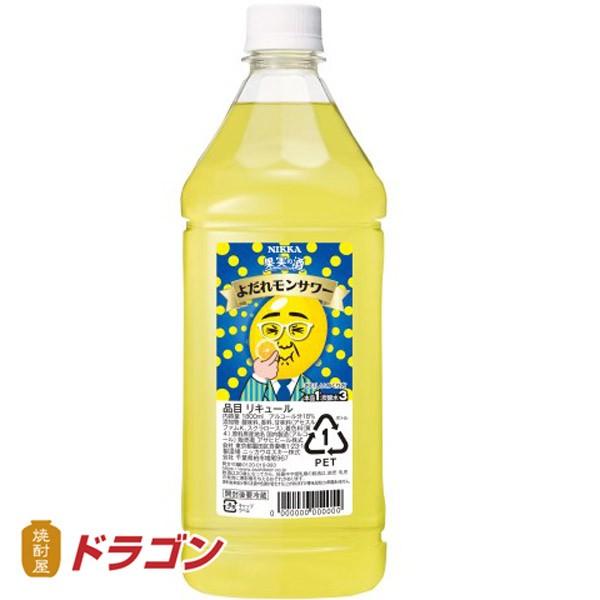 ニッカ 果実の酒 よだれモンサワー 18% 1800ml ペ...