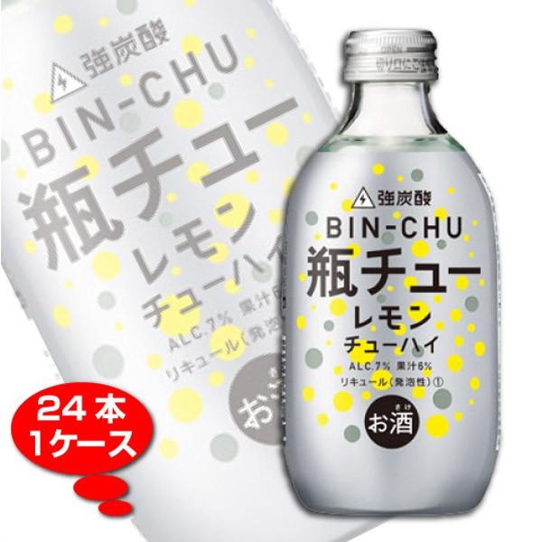 瓶チュー レモン チューハイ 300ml×24本 1ケー...