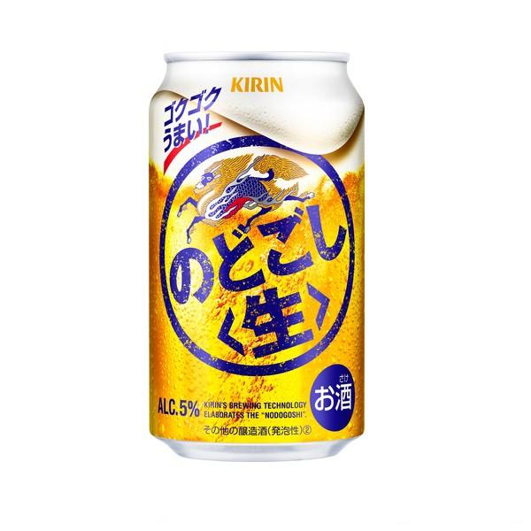 キリン のどごし生 350ml 1ケース(24本入)