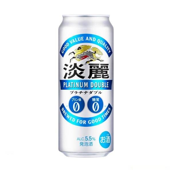 キリン 淡麗プラチナダブル 500ml 1ケース(24本...
