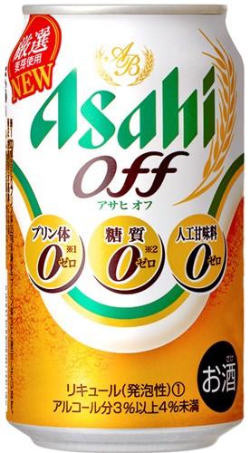 【送料無料】アサヒオフ 350ml×2ケース(48本)...