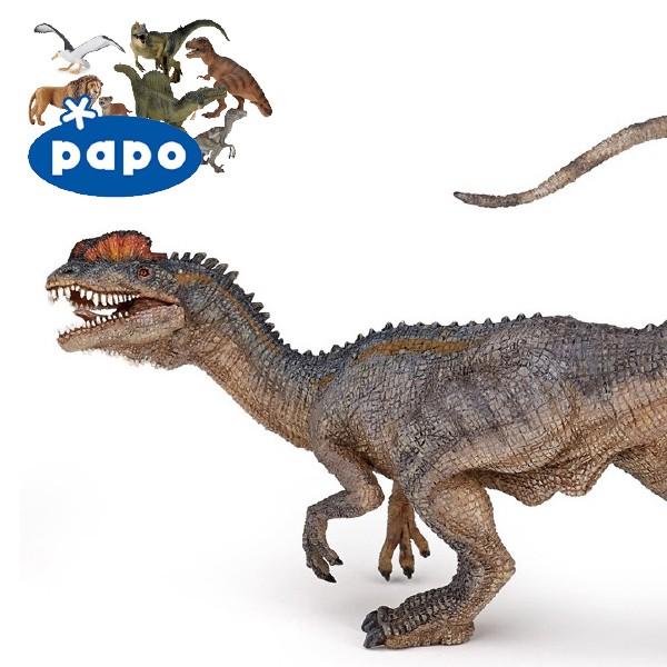 【メール便可】PAPO パポ社 ディロフォサウルス ~...