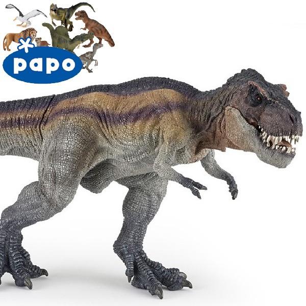 PAPO パポ社 T.レックス茶(走) ティラノサウルス ...