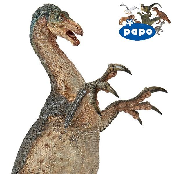 PAPO パポ社 テリジノサウルス ~ Dinosaurs ダイ...