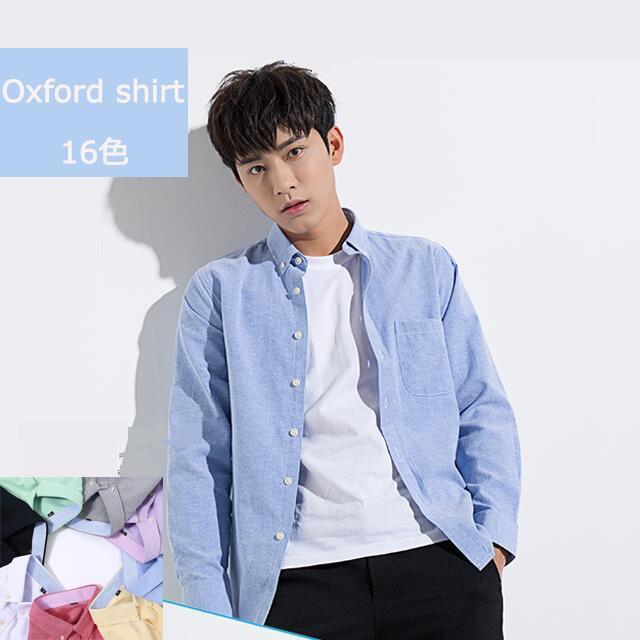 送料無料 シャツ メンズシャツ オックスフォード...