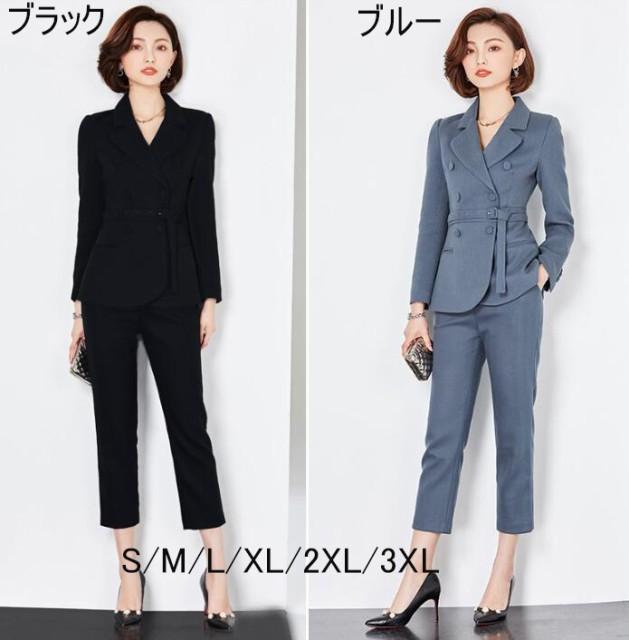 パンツスーツ レディース 九分丈パンツ ベルト付...