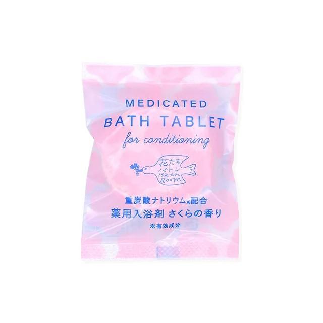 【メール便可】花たちバトン 重炭酸バスタブレッ...