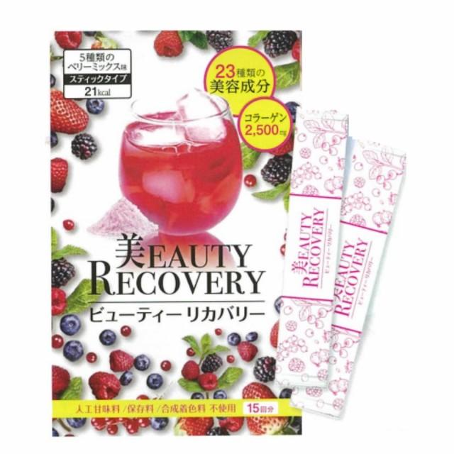 美eauty Recovery ビューティーリカバリー 7g×15...