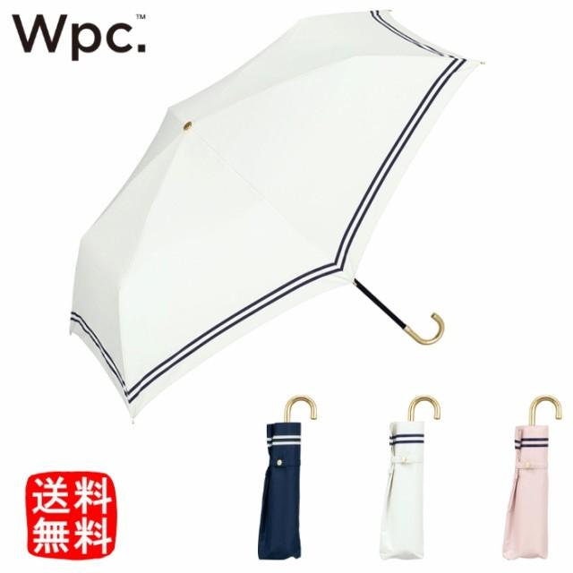 送料無料 晴雨兼用 折りたたみ 日傘 おしゃれ 遮...