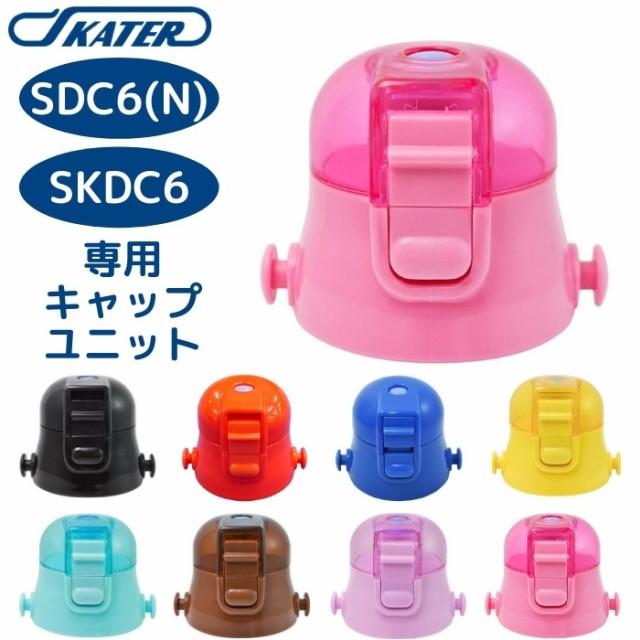 【】 スケーター SDC6N SKDC6 キャップユニット ...