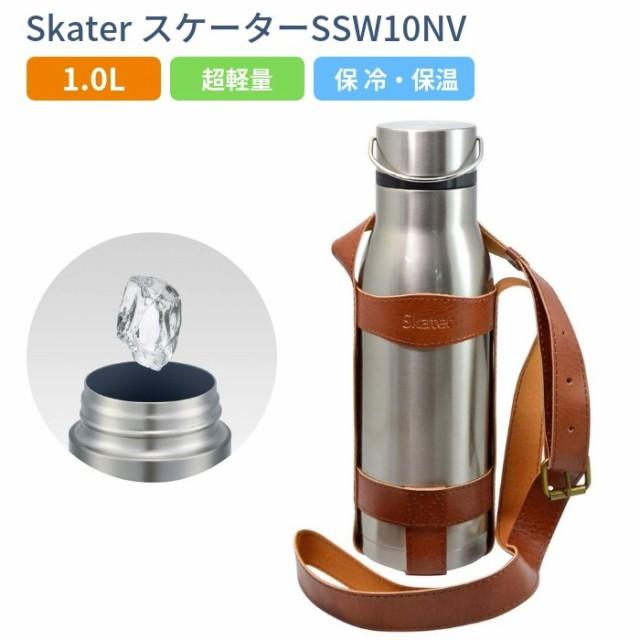 スケーター 水筒 子供 大人 超軽量 保温 保冷 リ...