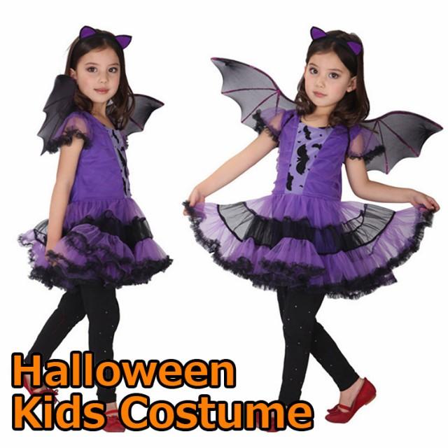 ハロウィン コスプレ衣装 子供 女の子 魔女 蝙蝠 ...