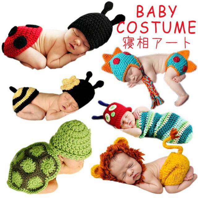 ベビー コスチューム 寝相アート 赤ちゃん 着ぐるみ おくるみ 秋冬 冬 かわいい ニット帽 パジャマ ハロウィン  コスプレ