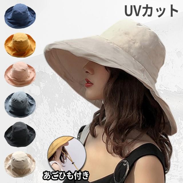 UVカット 帽子 レディース 日よけ 折りたたみ つば広 uv 春 夏 ハット  紫外線対策 熱中症 あご紐つき サイズ調整可能  UVカット帽子 つ