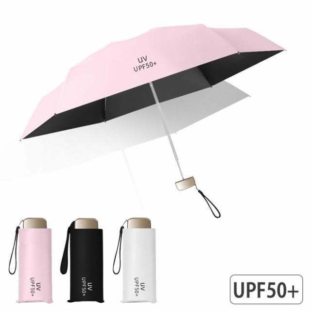 日傘 折りたたみ 完全遮光 傘 メンズ レディース ...