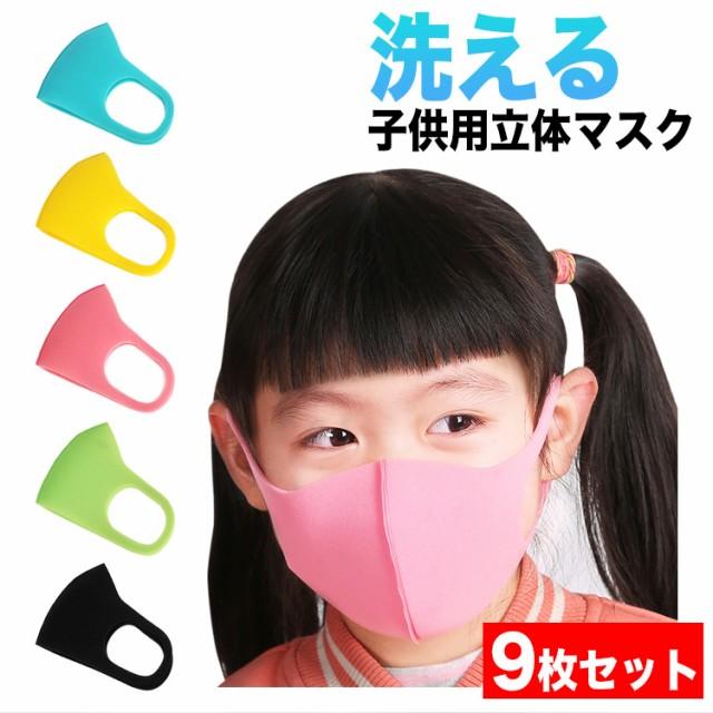 【在庫あり】マスク 洗える 子供用 こども 痛くな...