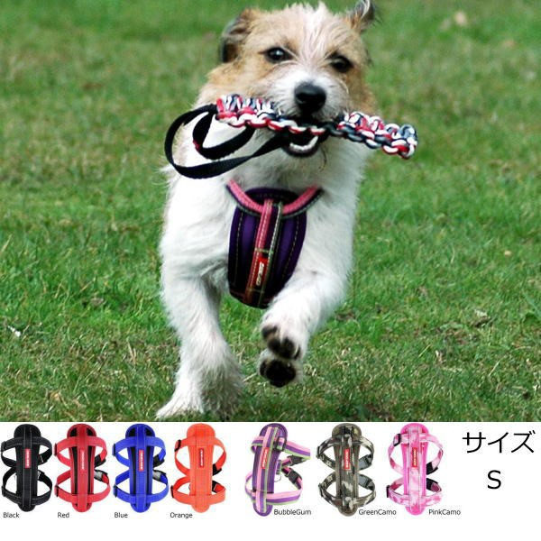 犬 ハーネス 小型犬用 EZYDOG チェストプレート ...