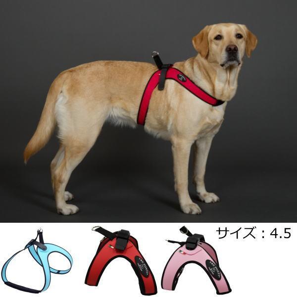 犬 ハーネス 中型犬・大型犬用 トレ・ポンティ S...