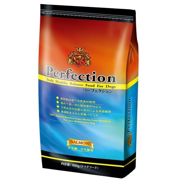 Perfection パーフェクション サーモン 900g(ド...