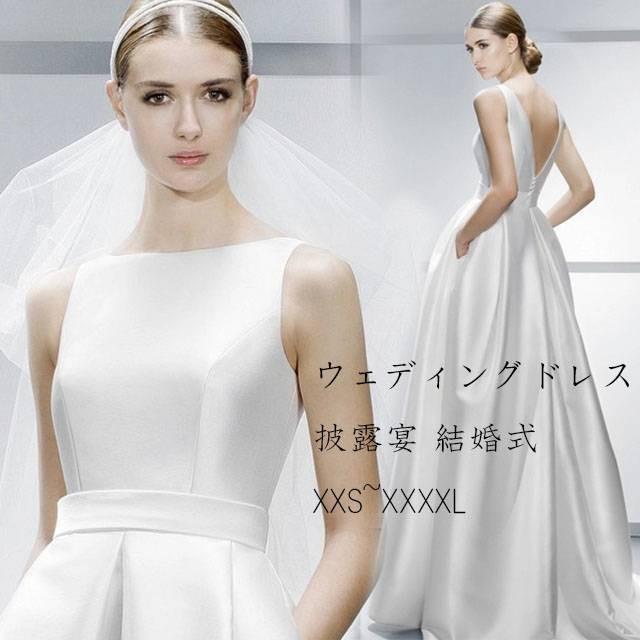 Aライン ウエディングドレス パーティー 結婚式 ...