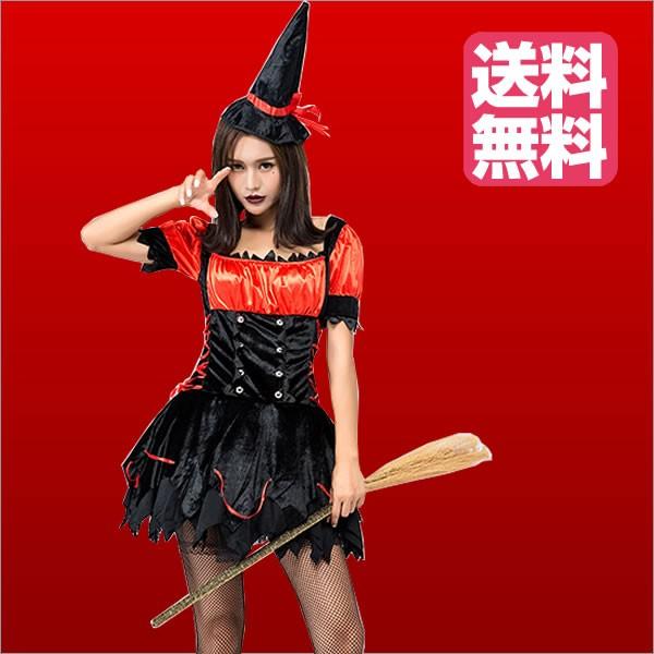 コスプレ 衣装 コスチューム 魔女 魔法使い 大人...