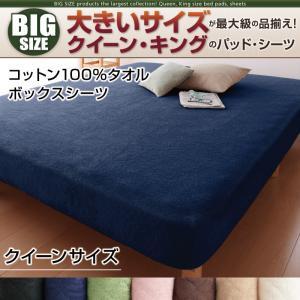 寝心地・カラー・タイプが選べる 大きいサイズの...