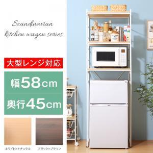 冷蔵庫上のスペースを有効活用できる インテリア...