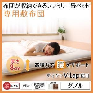 日本製・布団が収納できる大容量収納畳連結ベッド...