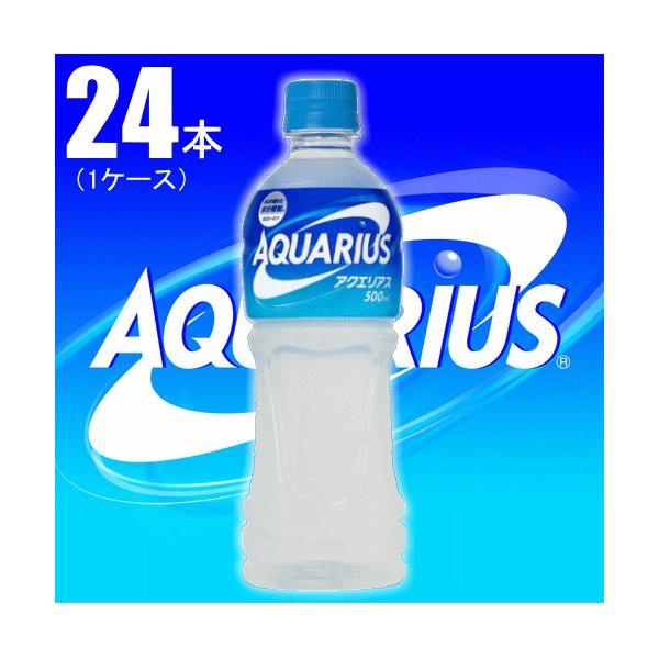 【セット販売】アクエリアス 500ml ペットボトル ...