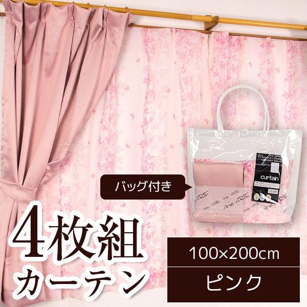 遮光カーテン&レースカーテン 4枚組 【100cm×20...