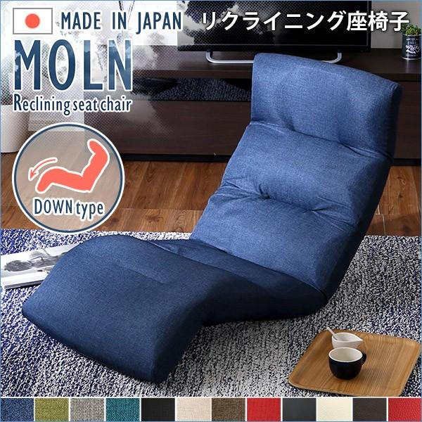 日本製リクライニング座椅子(布地、レザー)14段...