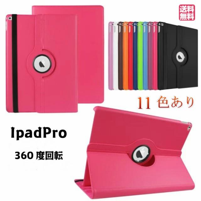 iPad Pro 12.9インチ ケース カバー アイパッドプ...