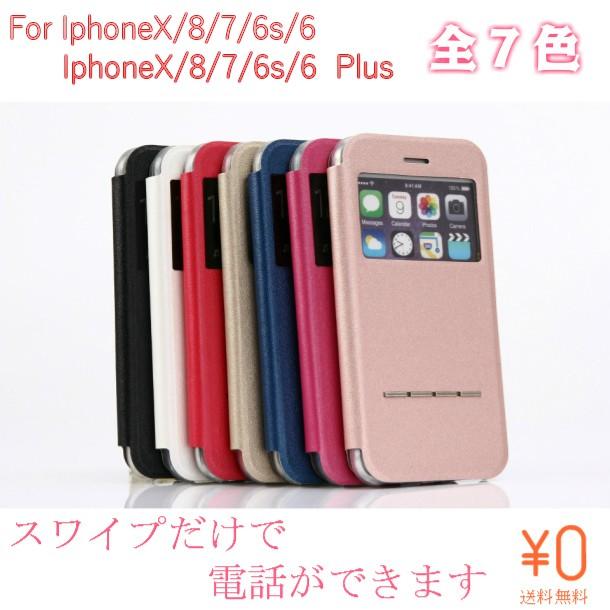 【強化ガラスフィルム付き】iPhone X iphone 8 ケ...