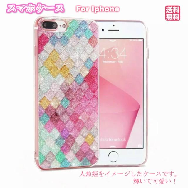 人魚姫をイメージ iPhone8 ケース iPhone7 Plus ...