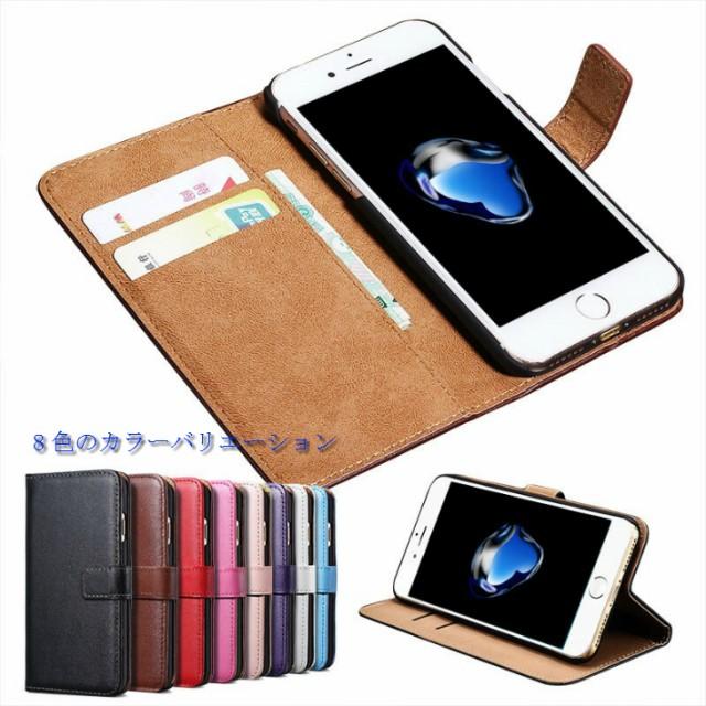 【強化ガラスフィルム付き】本牛革 iphone8ケース...