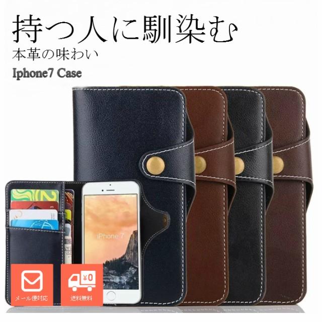 【強化ガラスフィルム付き】iPhone8 iPhone7 iPho...