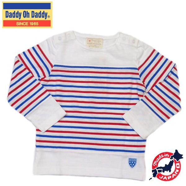 ★SALE(セール)★Tシャツ ダディオダディ Daddhy...
