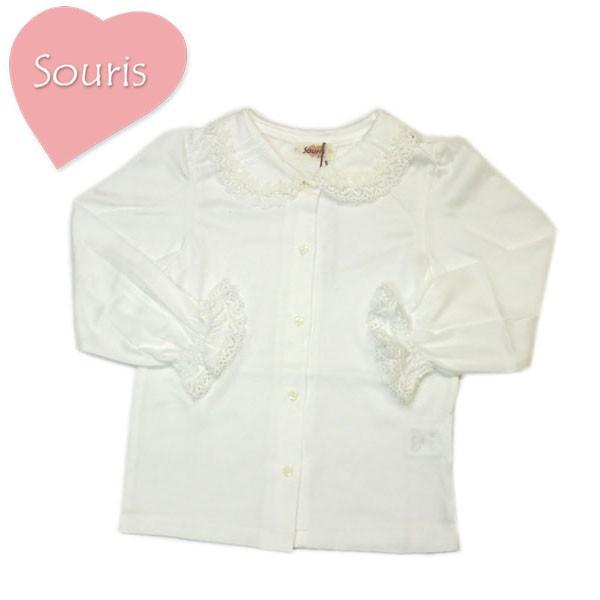Tシャツ スーリー Souris 女の子 100cm 110cm 120...