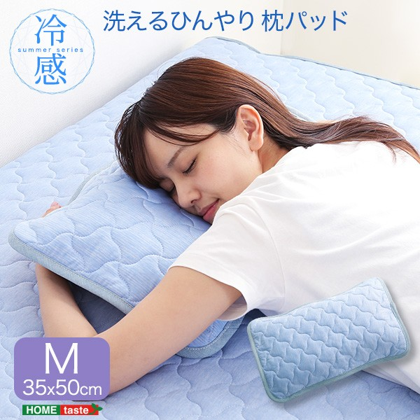 ひんやりシート マット 洗える ひんやり 冷感枕...