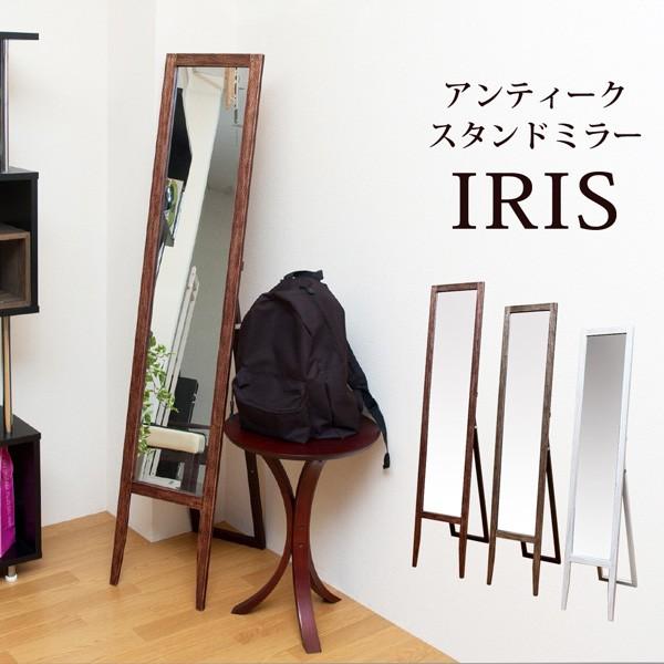 鏡 ミラー IRIS アンティークスタンドミラー BR...